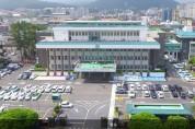 제주도-JDC, 환경부 생태계보전협력금 반환사업 공모 선정