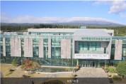 서부센터, 감귤 전문교육 2개 과정 200명 선착순 모집