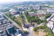 전북대 연구진, 대규모 그린수소 생산용 고효율 촉매 개발