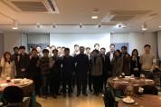 전북대학교 창업지원단, 전라북도 청년 창업자들과 포럼