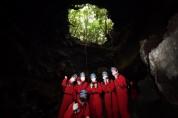 2021 세계유산축전에 '제주 화산섬과 용암동굴'선정
