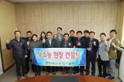 전북농기원, 강소농지원단 농가 컨설팅 지원 본격화
