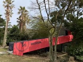 제주현대미술관, 2021 아트저지 《목격자 Ⅱ》 전시 오픈