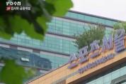 뉴스타파 X PD수첩= 검사범죄 2부 '검사와 금융재벌'