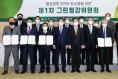 산업계 '탄소중립' 바람…철강·석유화학·시멘트업계 동참 잇따라