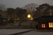 정월 대보름(19일) 달 구경, 창경궁으로 오세요!