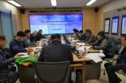 부안군, 지역자율방재단 활성화 방안 간담회 개최