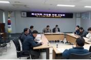 부안군, 선제적 악취저감 릴레이 대책회의 개최