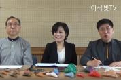 [이삭빛TV방송] 오카리나의 대명사 김영식교수