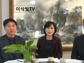 【시·초대석】 이삭빛TV 방송   배철 신경정신과 원장