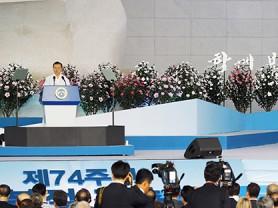문재인 대통령 제74주년 광복절 경축사 전문