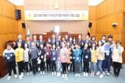 부안군의회, 2019년 하반기 어린이 의회 교실 개최