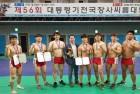 정읍시청 단풍미인씨름단, 대통령기 씨름대회 황성희 선수 우승