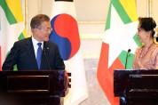 """문 대통령 """"한·미얀마 산업단지, 양국 동반성장에 기여할 것"""""""
