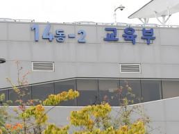 초·중·고 학생선수 6만명 대상 폭력피해 전수조사 실시