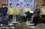 """정 총리 """"추석 고향방문 자제 부탁…불법집회엔 무관용"""