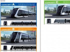 대한민국 1호 오륙도선 트램, 시민이 직접 고른다!