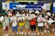 전주대 박물관, '박물관 길 위의 인문학 사업' 8년 연속 선정