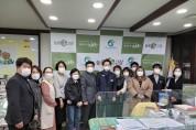 고창군지역환경교육센터, 2021년 환경교육 시작