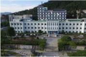 「강원도 수자원 관리계획(안)(2021~2030)」공청회 개최