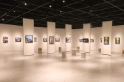 군산대학교 박물관, 2021년 '전시공간 활성화 지원 공모 사업' 선정