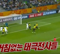 """'첫 결승행' U-20 새 역사…""""끝까지 간다"""" 똘똘 뭉친 '원팀' / SBS"""